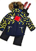 Зимний мембранный комбинезон для мальчика под  Reima 92-110