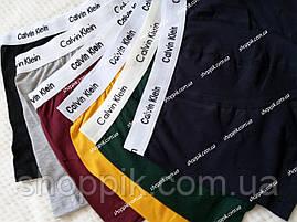 Мужские трусы Calvin Klein Modern Cotton 5 штук  в фирменных упаковке  Реплика, фото 3