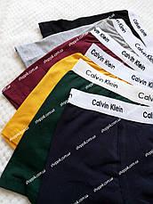 Мужские трусы Calvin Klein Modern Cotton 5 штук  в фирменных упаковке  Реплика, фото 2