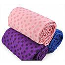 Йога-полотенце Yoga Mat Towel, фото 5