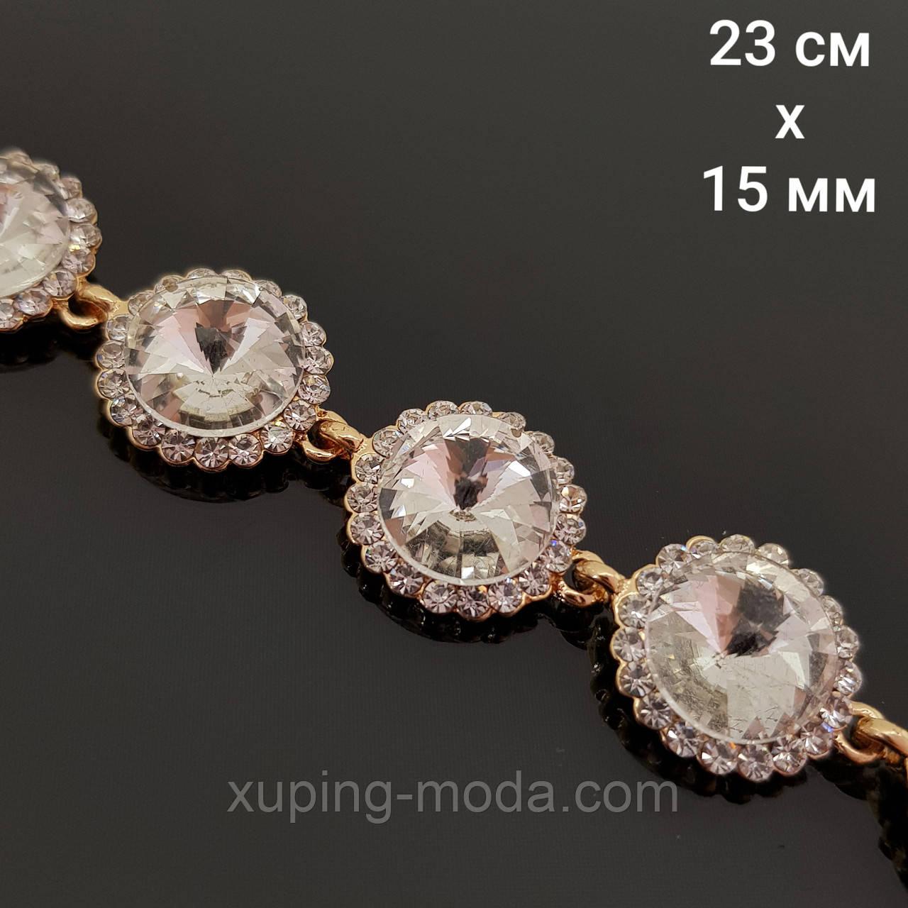 Свадебный браслет с белыми камнямм
