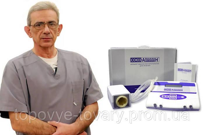 Лечение простатита нанопрост цена массажеры для простаты видео