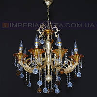 Люстра со свечами хрустальная IMPERIA восьмиламповая LUX-435026