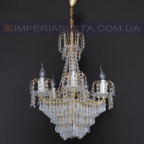Люстра со свечами хрустальная IMPERIA шестиламповая LUX-344631