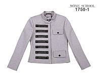Пиджак школьный MONE для девочки