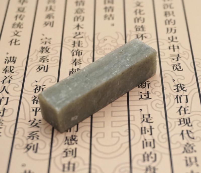 9170001 Заготовка для печати мраморная