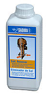 Средство для удаления соли Sadira