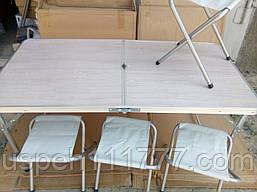 Раскладной столик для пикника 4 стула