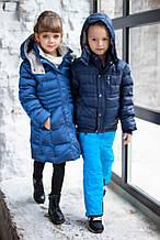 Детская куртка для мальчика BRUMS Италия 143BFAA004 Синяя