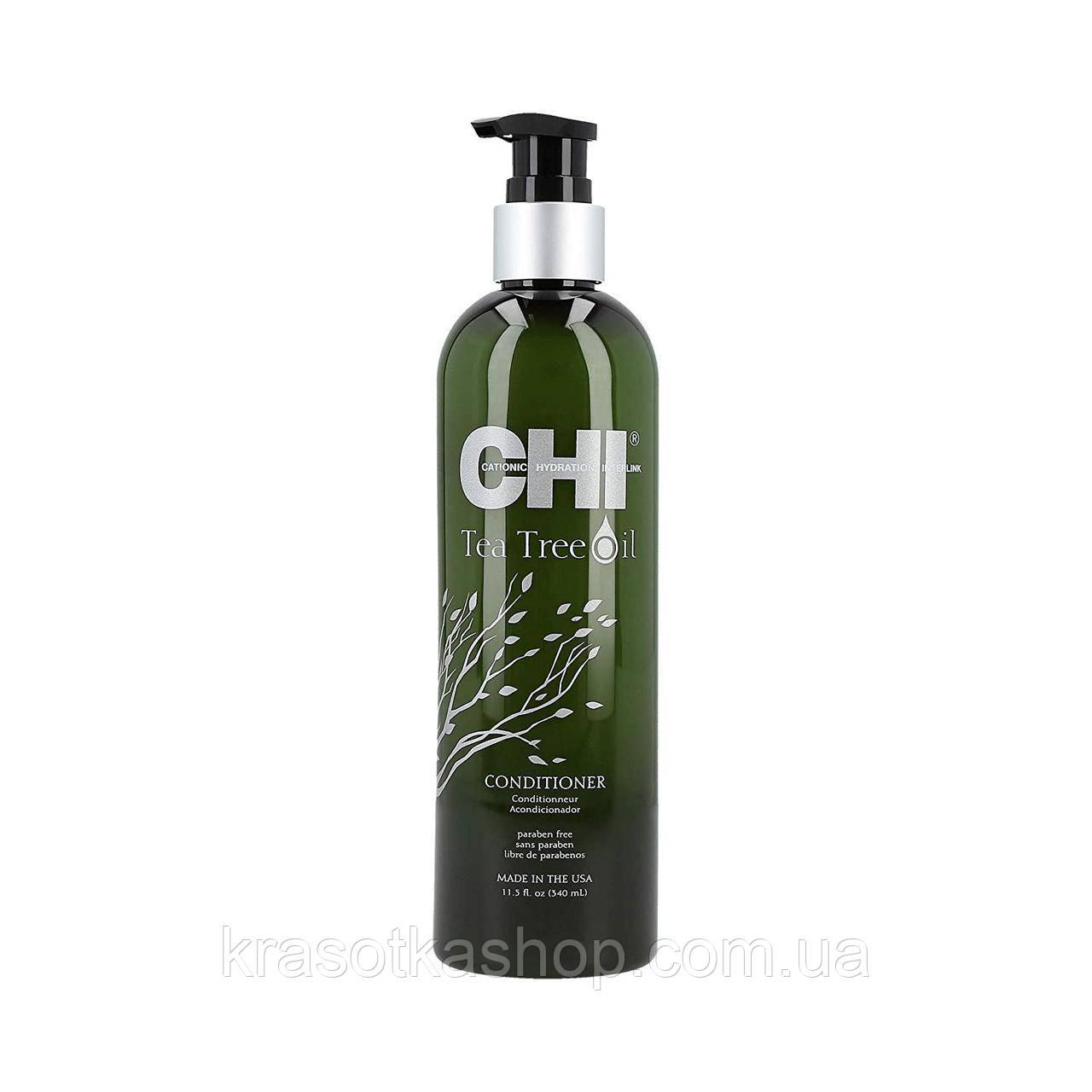 CHI Tea Tree Oil Кондиціонер для волосся з маслом чайного дерева 340мл