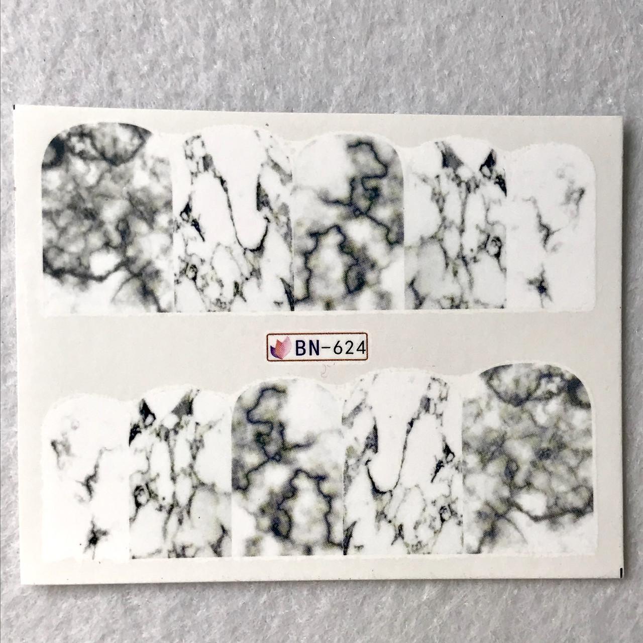 Слайдер Мрамор BN 624