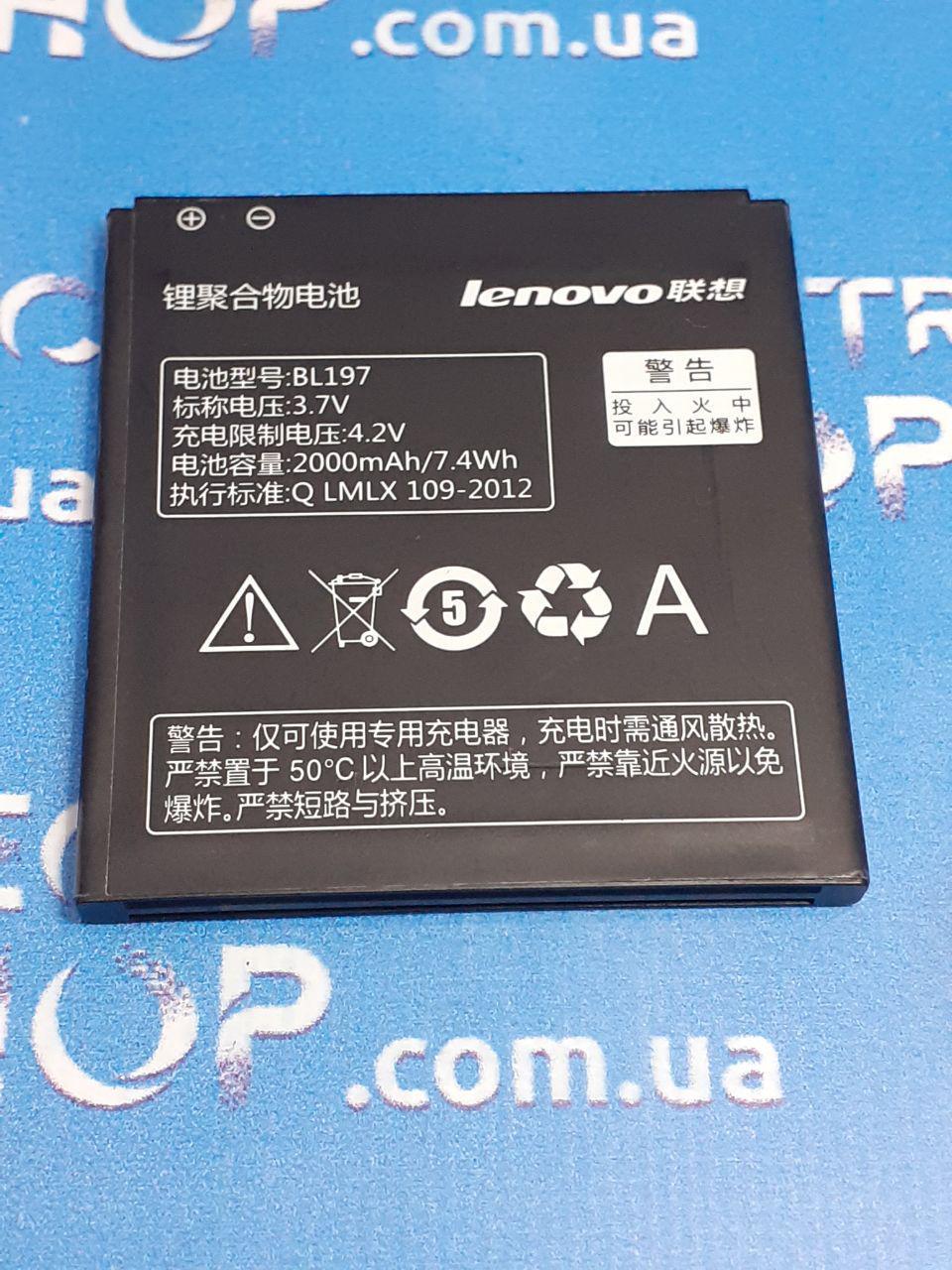 Аккумулятор BL197 для Lenovo A798t, A800, A820, S720, S750, S868T, S899T, Li-ion, 3,7 В, 2000 мАч оригинал б.у