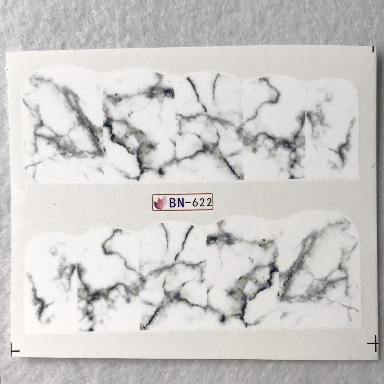 Слайдер Мрамор BN 622