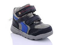 Ботинки детские Солнце-Kimbo-o PT52-2D (27-32) - купить оптом на 7км в одессе