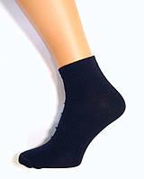 Носки средней длины мужские темно-синего цвета 41-43р