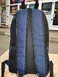 Рюкзак fila мессенджер спорт спортивный городской стильный   Bzg-169-42 Темно-синий  Производитель: Украина  М, фото 2