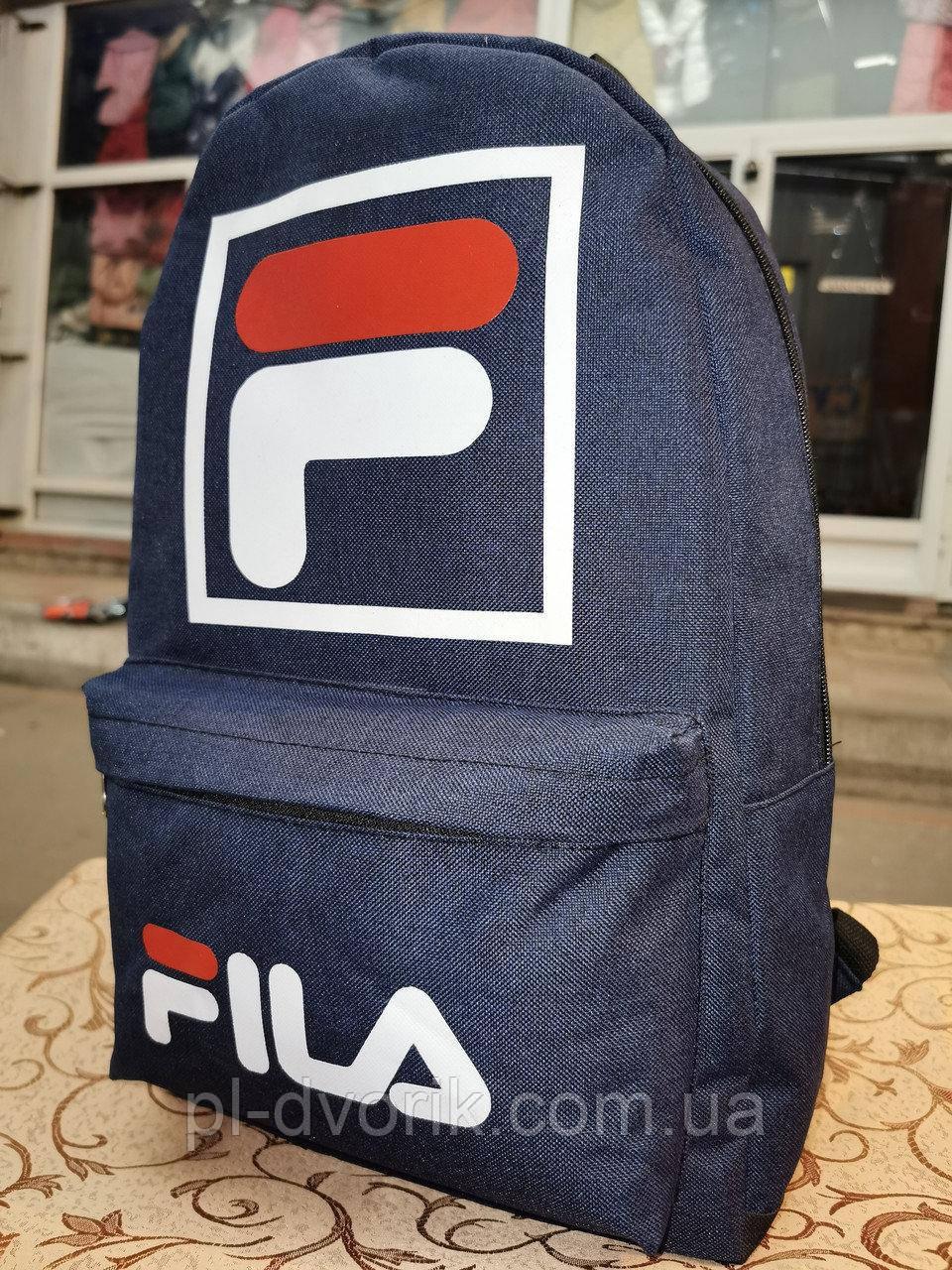 Рюкзак fila мессенджер спорт спортивный городской стильный   Bzg-169-42 Темно-синий  Производитель: Украина  М