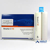 Структур 2 СЦ, цвет A2 (Structur 2 SC, VOCO), 75г