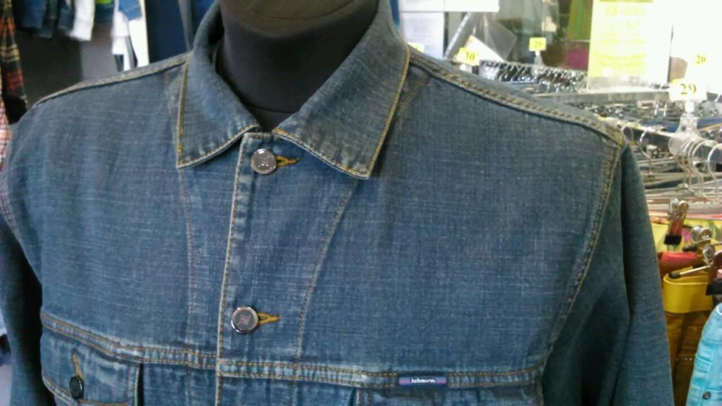 207ceee67dab9 Куртка джинсовая мужская Johnwin Индонезия: продажа, цена в ...