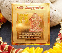 9070085 Янтра латунная цветная Позолота 24 карата. Кету янтра №9