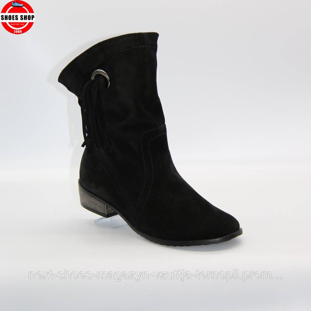 Жіночі ботильони Steizer (Польща) чорного кольору. Красиві та комфортні. Стиль: Кейт Мосс