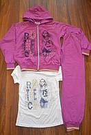 Спортивные трикотажные костюмы тройки для девочек.Размеры 134-164 см.Фирма GOLOXY,Венгрия, фото 1