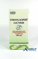 Гипохлорит натрия 3% (Латус, Украина), 100мл