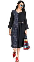 Женское платье синего цвета stella milani (Италия) oversizi