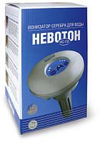 Осеребритель-ионизатор воды Невотон-IS-112 Ионизатор, озонатор серебра для воды Невотон ИС-112.