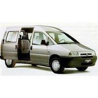 Тюнинг Peugeot Expert 1995-2007гг