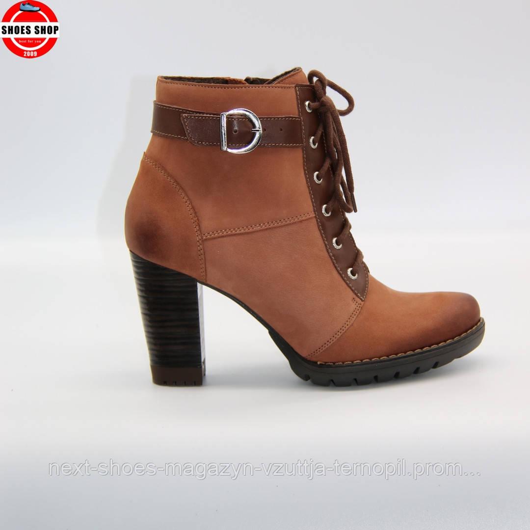 Жіночі ботильони Marco (Польща) коричневого кольору. Дуже красиві та комфортні. Стиль: Келлі Рорбах