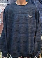 Мужские турецкие свитшоты свитера пайты больших размеров, фото 1