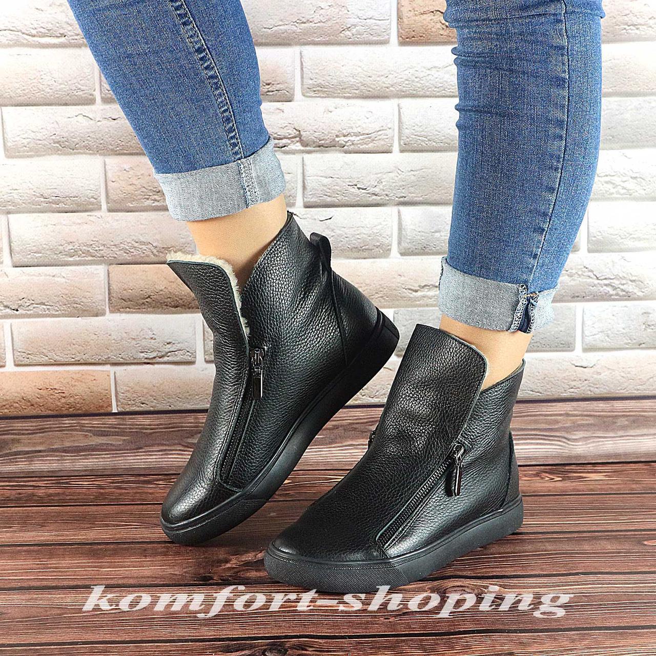 Ботинки женские черные, кожаные флотар   V 1215