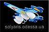 Люстра потолочная детская самолет 3073/4, фото 2
