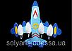 Люстра потолочная детская самолет 3073/4, фото 3