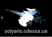 Люстра стельова дитяча літак 3073/4, фото 5