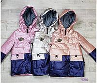 Куртка демисизонная  код 9066 , размеры на рост от 110 до 140 примерный возраст от 5 до 10 лет