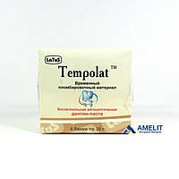 Темполат, дентин-паста (Tempolat, Латус, Украина), 30г