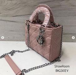 Сумка в стиле Диор Леди серебряная фурнитура (0287) Розовый