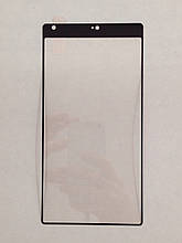 Защитное стекло Xiaomi Mi Mix 2 2.5D Black