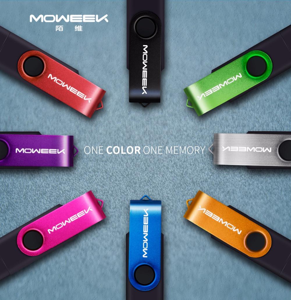 Многофункциональный USB, OTG флеш-накопитель Moweek 32GB. Синий цвет