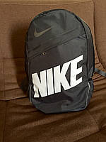Рюкзак  Nike, модель R-55, цвет серый с белым