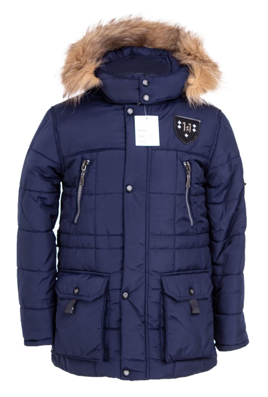 Зимняя куртка парка для мальчика подростка 34-42 синий