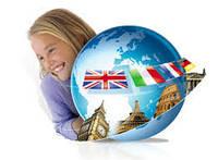 Испанский для детей и родителей
