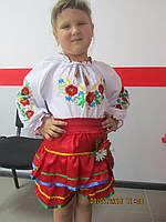 Костюм вышиванка и юбка  для девочки