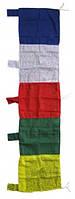 9040373 Тибетские флажки ЛУНГ-ТА вертикальные 1 флаг