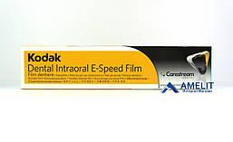 Рентгенпленка Кодак E-Speed, пленка рентгеновская (Kodak), 150шт./упак.