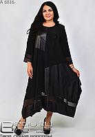 Платье-макси черного цвета в большом размере Размеры: 66-68, 70-72