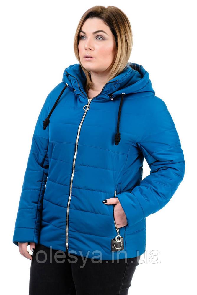 Осенняя женская куртка Виола Размер 54