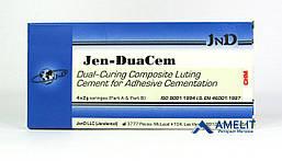 Джен-ДуаЦем(Jen-Duacem, Jen-Dental), 2 шприца по 2г